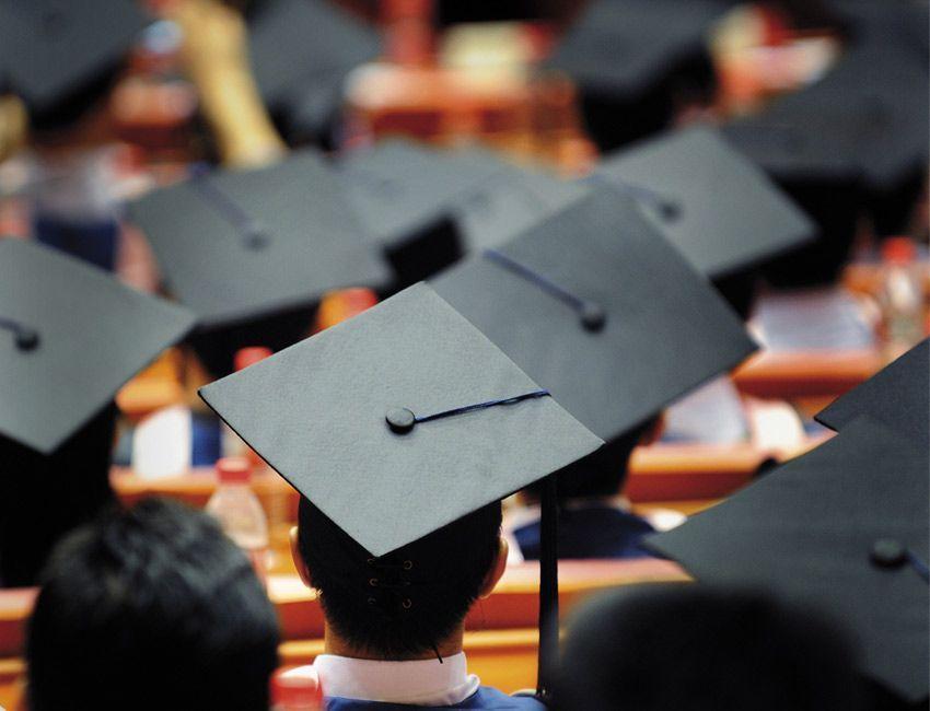 educacion internacional universidad